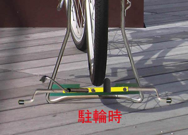 特許商品自転車転倒防止両脚スタンド: 写真